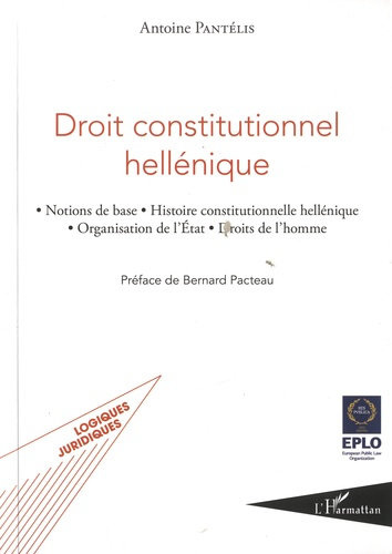 Droit constitutionnel hellénique